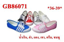 รองเท้า Gambol รุ่น GB 86071