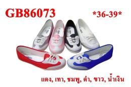 รองเท้า Gambol รุ่น GB 86073