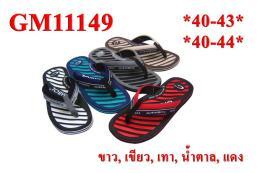 รองเท้า Gambol รุ่น GM 11149