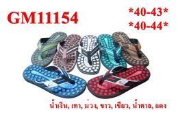 รองเท้า Gambol รุ่น GM 11154