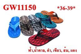 รองเท้า Gambol รุ่น GW 11150