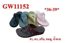 รองเท้า Gambol รุ่น GW 11152