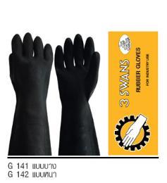 ถุงมือยางสีดำ G142