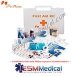 กล่องชุดปฐมพยาบาล-ยาสามัญ รุ่น ESM-12