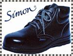 รองเท้าเซฟตี้ Simon 3022R