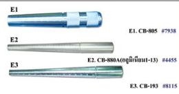 กระบองเคาะ วัดไซด์ E Series