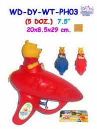 ปืนฉีดน้ำ หมีพูห์ PH03