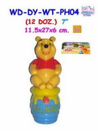 ปืนฉีดน้ำ หมีพูห์ PH04