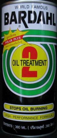 หัวเชื้อน้ำมันเครื่อง B-2 Oil Treatment