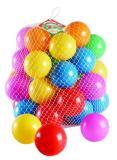 ลูกบอลใหญ่-สีเข้ม ( 40 ลูก )