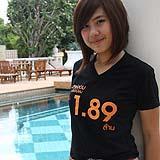 เสื้อยืดคอวี สีดำ ผู้หญิง A009