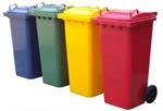 ถังขยะพลาสติก เทศบาล 130 ลิตร มีล้อ
