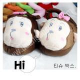 รองเท้าตุ๊กตา   S026