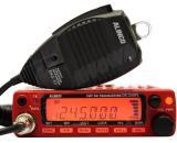 วิทยุสื่อสาร รุ่น ALINCO DR-245 PL