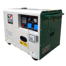 เครื่องกำเนิดไฟฟ้า LISTER PETER  รุ่น LLP Series  ขนาด 3.1kVA-5kVA