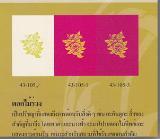 วอลเปเปอร์ลายไทย ดอกไม้ร่วง