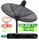 ชุดจานดาวเทียมดู 1จุด LEO-809 + LNB C2