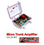 อุปกรณ์ขยายสัญญาณระบบ Micro Trunk Amp CABLE 750MHz
