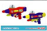 ปืนฉีดน้ำฝาครอบ มิกกี้ สองสี