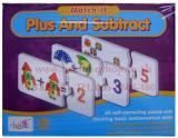 เกมส์จิ๊กซอว์จับคู่บวกลบ Match It Plus & Subtract