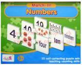 เกมส์จิ๊กซอว์ตัวเลข Match It Number