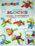 ของเล่นตัวต่อ Interesting Block (72 ชิ้น)