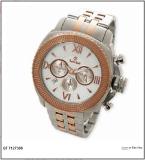 นาฬิกาข้อมือ  QT7127306