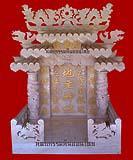 ศาลเจ้าที่จีน 10