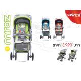 รถเข็นเด็ก Camera Baby Stroller Miraz C-ST-053