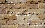 หินทรายลายอิฐ SA 001