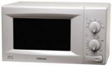 เตาอบไฟฟ้า Samsung M1712N/XST