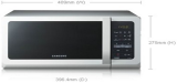 เตาอบไฟฟ้า Samsung ME87H/XST