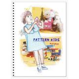 หนังสือสอนสร้างแบบตัดเสื้อเด็ก 04