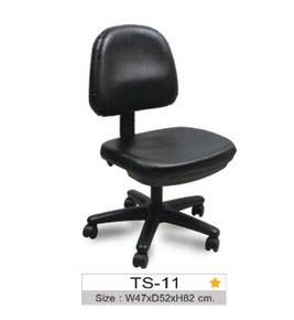 เก้าอี้สำนักงาน TS-11