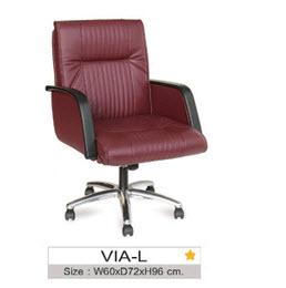 เก้าอี้สำนักงาน VIA-L