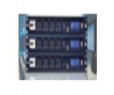 ระบบเสียง  DSP Sound Management System