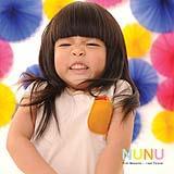 เสื้อผ้าเด็ก NuNu-Tee (Baby Bear)