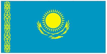 ธงชาติคาซัคสถาน