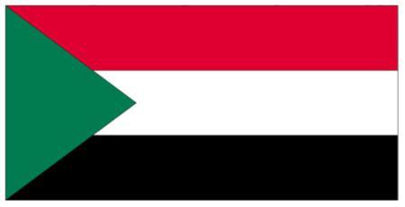 ธงชาติซูดาน