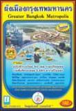 แผนที่ผังเมืองกรุงเทพมหานคร