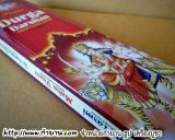 ธูปกำยาน Durga Darshan TH005