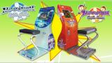 ตู้เกมส์ระบบสัมผัส Splash Arcade II