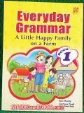 หนังสือป๊อปอัพสามมิติ Everyday Grammar Series