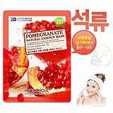 แผ่นมาร์คหน้า-FOODAHOLIC 3D Mask Pomegranate 23 g.