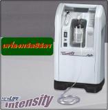 เครื่องผลิตออกซิเจน Airsep NewLife Intensity 8 ลิตร