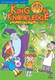 การ์ตูนชุดเจ้าแห่งความรู้ ชุดที่ 1 เลขคณิตแสนกล 1