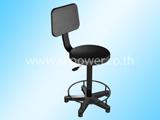 เก้าอี้ห้องปฏิบัติการ LSC-1212