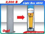 ตู้ไฟ A502