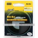 ฟิลเตอร์ CPL Nisi Pro