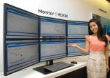 จอคอมพิวเตอร์ Monitor SAMSUNG MD230X3